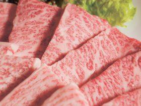 こだわりの上質な肉